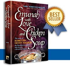 The Book - Eemunah love chicken soup